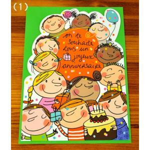 888 ■ グリーティング カード ■ メール便 送料無料 ■ 540|funny-gift