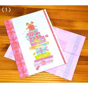 888 ■ グリーティング カード ■ メール便 送料無料 ■ 550|funny-gift