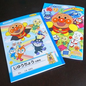 97 アンパンマン 橙 青(ぬりえ+自由帳)2冊セット メール便OK|funny-gift