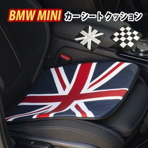 BMW MINI カー シート クッション レザー  ブラックジャック 正方形 座布団 ミニクーパー