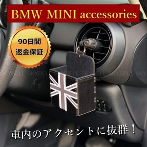 BMW MINI スマホ 収納ポケット 小物入れ ミニクーパー アクセサリー グッズ レザー ユニオ...