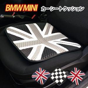BMW MINI カー シート クッション ミニクーパー アクセサリー グッズ 座布団 ストッパー付...