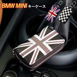 BMW MINI キーケース ミニクーパー アクセサリー グッズ スマートキー ファスナー PU レ...