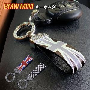 BMW MINI キーホルダー ループ ストラップ 車 BMW ユニオンジャック リング SKYBE...
