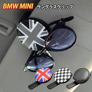 BMW MINI サングラス クリップ ホルダー サンバイザー ミニクーパー アクセサリー グッズ ...