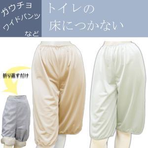 ペチコート キュロット  日本製 トイレで便利 ガウチョやワイドパンツに  透け防止 インナー ベージュ・グレー|funny33