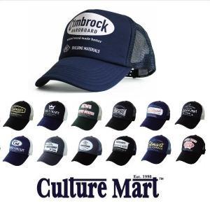 Culture Mart/カルチャーマート/メッシュキャップ プリント2 101242 帽子 アメカジ ベースボールキャップ|funnybunny
