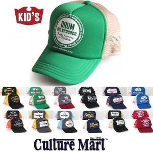 Culture Mart/カルチャーマート/キッズ メッシュキャップ プリント2 101246 キッズ 子供 帽子 アメカジ ベースボールキャップ|funnybunny