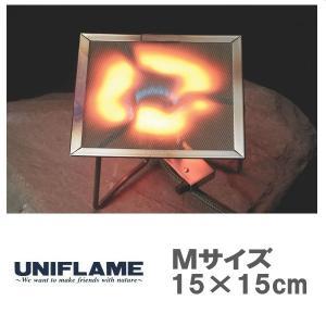 メール便可 UNIFLAME/ユニフレーム/バーナーパット M 610688 シングル バーナー 赤外線 網 アウトドア キャンプ トレッキング|funnybunny