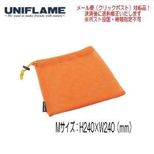 メール便可 UNIFLAME/ORメッシュケースM ユニフレーム 668887 メッシュポーチ スタッフサック|funnybunny