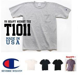 セール メール便可 Champion/T1011 チャンピオン/ティーテンイレブン C5-B303 ポケT Tシャツ ポケットTシャツ 半袖 アメリカ製 USA製 |funnybunny