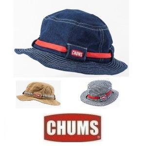 メール便可 CHUMS/TG Hat チャムス/TGハット CH05-1032/1070 タゲットハット 帽子 バケットハット アウトドア キャンプ フェス|funnybunny