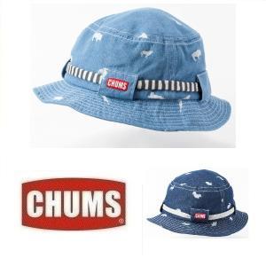 セール メール便可 CHUMS/Zion Park Animal TG Hat チャムス/ザイオンパークアニマルTGハット CH05-1068 帽子 ハット タゲットハット 動物 アニマル柄|funnybunny