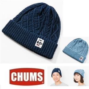 メール便可 CHUMS/Indigo Knit Cap チャムス/インディゴニットキャップ CH05-1091 帽子 ニット帽 ワッチ インディゴ染め|funnybunny