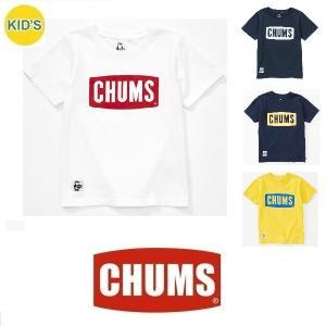 セール メール便可 CHUMS/Kid's CHUMS Logo T-Shirt チャムス/キッズチャムスロゴTシャツ CH21-1015/1032 子供 半袖 トップス アウトドア|funnybunny