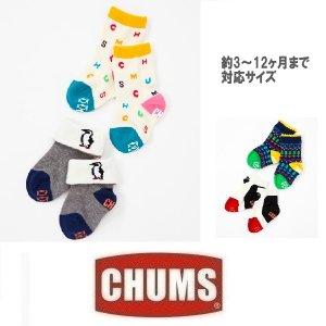 メール便可 CHUMS/Baby Booby Socks チャムス/ベイビーブービーソックス CH26-1001 赤ちゃん ベビー 靴下 ソックス 出産祝い ギフト |funnybunny