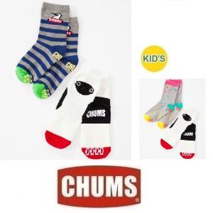 メール便可 CHUMS/Kid's Socks Set チャムス/キッズソックスセット CH26-1003 キッズ 子供 靴下 アウトドア|funnybunny