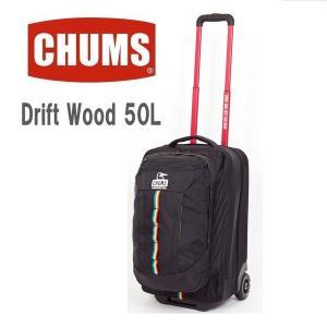 CHUMS/Drift Wood 50L チャムス/ドリフトウッド50リットル CH60-0839 キャリー ケース バッグ 旅行 トラベル コロコロ|funnybunny