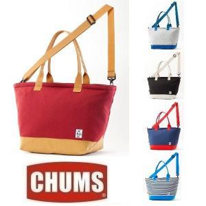 セール CHUMS/Carry Tote Bag Sweat Nylon チャムス/キャリートートスウェットナイロン CH60-2118 バッグ ショルダー トート 肩掛け アウトドア|funnybunny