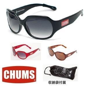 CHUMS/George Sunglasses II チャムス/ジョージサングラス2 CH61-0135 眼鏡 メガネ アウトドア キャンプ フェス 日本製|funnybunny