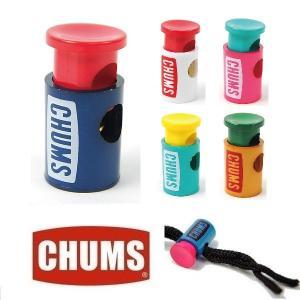 メール便可 CHUMS/Cord Lock チャムス/コードロック CH61-0223 張り綱 細引き 靴紐 ロープ 結束 コードロッカー