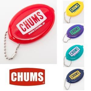 メール便可 CHUMS/Logo Quikoin with Ball Chain チャムス/ロゴクイコイン ボールチェーン CH61-1005 コインケース 小銭入れ ロゴクイックコイン|funnybunny