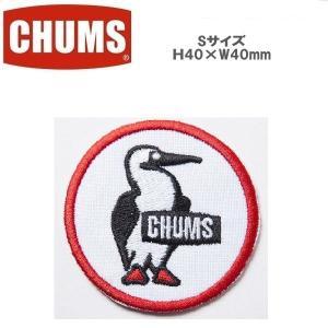 メール便可 CHUMS/Wappen Booby Logo S チャムス/ワッペンブービーロゴS CH62-1055 ウェア アクセサリー アップリケ カスタム リメイク|funnybunny