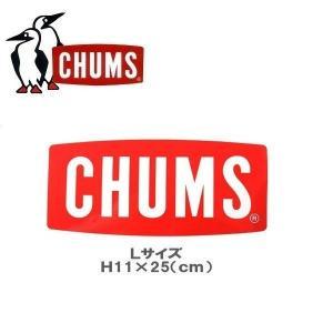 メール便可 CHUMS/Sticker CHUMS Logo Large チャムス ステッカーチャムスロゴラージ CH62-1058 シール デカール|funnybunny