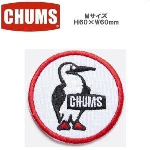 メール便可 CHUMS/Wappen Booby Logo M チャムス/ワッペンブービーロゴM CH62-1063 ウェア アクセサリー アップリケ カスタム リメイク|funnybunny