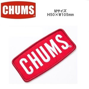メール便可 CHUMS/Wappen CHUMS Logo M チャムス/ワッペンチャムスロゴM CH62-1064 ウェア アクセサリー アップリケ カスタム リメイク|funnybunny