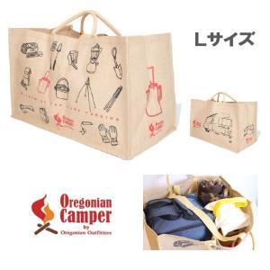 Oregonian Camper/オレゴニアンキャンパー/ジュートキャリーオール L OCB-704 ギアバッグ キャリーバッグ キャンプ アウトドア 収納バッグ|funnybunny