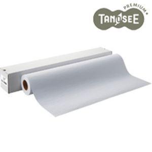 TANOSEE インクジェット用和紙 奉書紙・自然色 914mm×30m 2インチ紙管 1本|funnyfunny