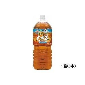 〔まとめ買い〕伊藤園 健康ミネラルむぎ茶 2L ×6本(1ケース)ペットボトル|funnyfunny|02