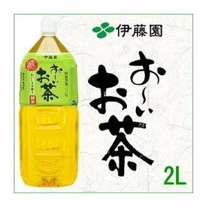 〔まとめ買い〕伊藤園 おーいお茶 緑茶 ペットボトル 2.0L×6本(1ケース)|funnyfunny|02