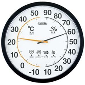 温湿時計 35cm|funnyfunny