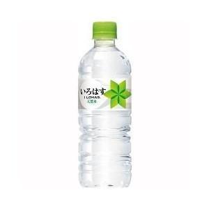 〔まとめ買い〕コカ・コーラ い・ろ・は・す (I LOHAS) 天然水 ペットボトル 555ml×48本入り〔24本×2ケース〕 funnyfunny
