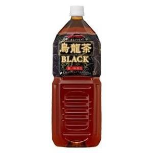 〔まとめ買い〕ポッカサッポロ 烏龍茶BLACK ペットボトル 2.0L 12本入り〔6本×2ケース〕|funnyfunny