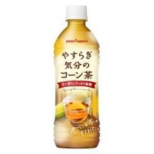 〔まとめ買い〕ポッカサッポロ やすらぎ気分のコーン茶 ペットボトル 500ml 24本入り(1ケース)|funnyfunny