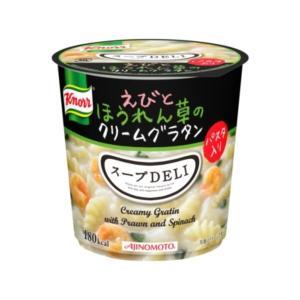 〔まとめ買い〕味の素 クノール スープDELI えびとほうれん草のクリームグラタン 46.2g×24カップ(6カップ×4ケース)|funnyfunny