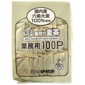 (業務用8セット)伊勢惣 伊勢惣 麦茶 業務用 100P/1袋|funnyfunny