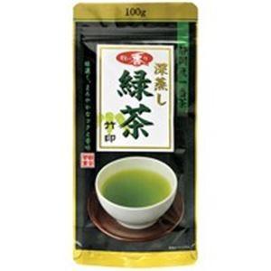 (業務用20セット)朝日茶業 牧の香り深蒸し緑茶 1000 竹 100g|funnyfunny
