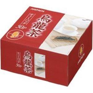 (業務用10セット)ハラダ製茶販売 徳用烏龍茶ティーバッグ 50p/1箱|funnyfunny