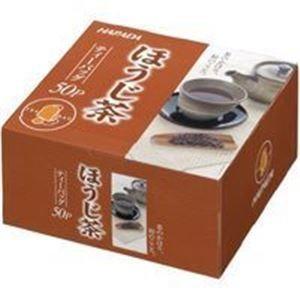 (業務用10セット)ハラダ製茶販売 徳用ほうじ茶ティーバッグ 50p1箱|funnyfunny