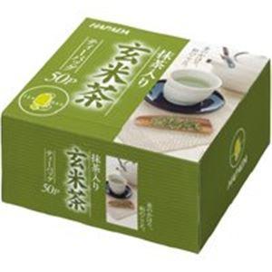 (業務用10セット)ハラダ製茶販売 徳用抹茶入り玄米茶ティーバッグ1箱|funnyfunny