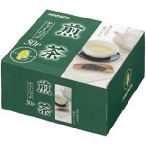 (業務用10セット)ハラダ製茶販売 徳用煎茶ティーバッグ 50p/1箱|funnyfunny