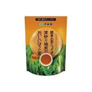 (業務用8セット)伊藤園 深炒り焙煎のおいしいほうじ茶 1kg|funnyfunny