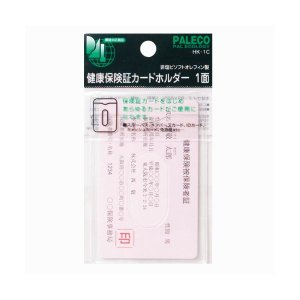 (業務用セット) 西敬 健康保険証カードホルダー ソフトオレフィン0.3mm厚 HK-1C 1枚入 〔×20セット〕|funnyfunny
