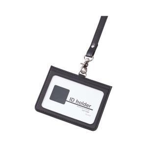 (業務用セット) レイメイ藤井 IDカードホルダー・2ポケット 1枚入 GLP155B ブラック 〔×2セット〕|funnyfunny