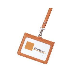 (業務用セット) レイメイ藤井 IDカードホルダー・2ポケット 1枚入 GLP155D オレンジ 〔×2セット〕|funnyfunny