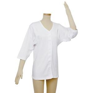 (まとめ)幸和製作所 肌着 テイコブワンタッチ肌着七分袖 婦人用 3L UN04W-3L〔×2セット〕|funnyfunny